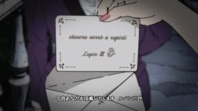 [HorribleSubs] Lupin III (2015) - 01 [720p].mkv_snapshot_04.58_[2016.08.07_04.37.29]