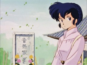 [RPG-sama] Maison Ikkoku - 06 [BDRip 960x720 x264 AAC].mkv_snapshot_19.48