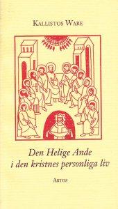 Den helige Ande i den kristnes personliga liv