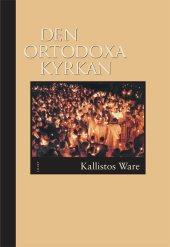 Den ortodoxa kyrkan