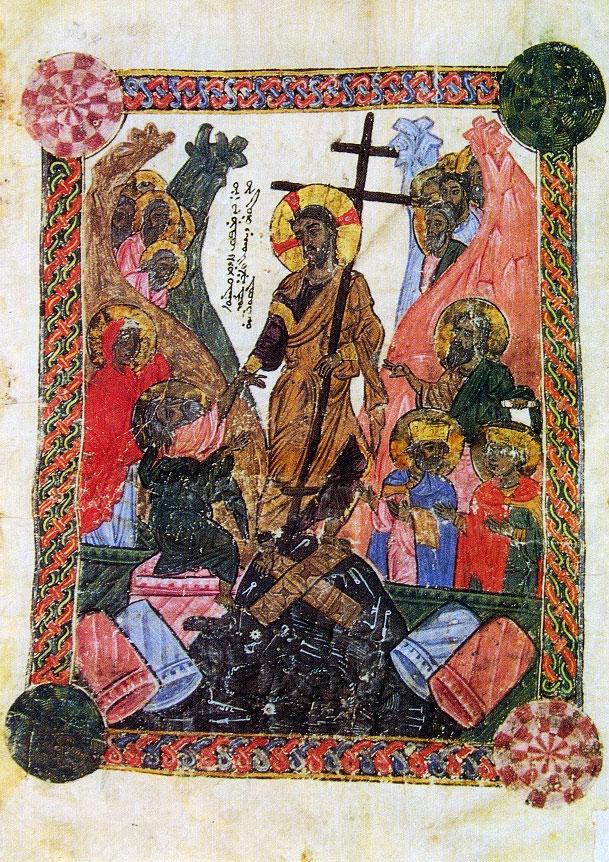 Kristus i dödsriket ikon