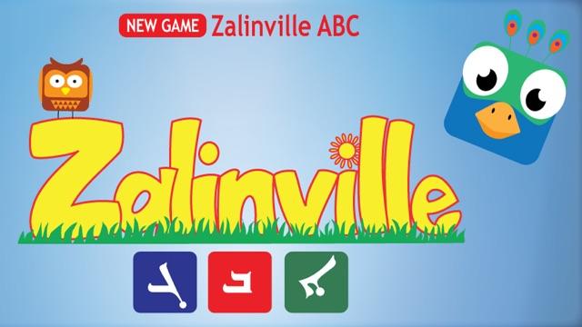 Zalinville ABC