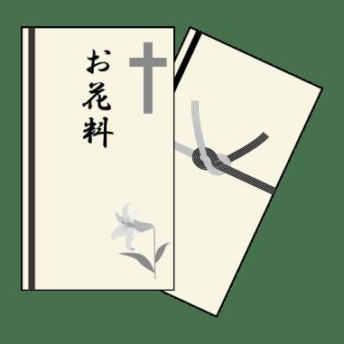 キリスト教の香典袋 熨斗袋