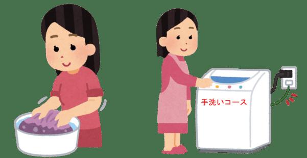 喪服を手洗いするイラスト