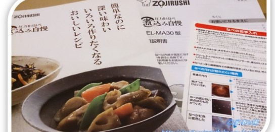 http://souji.majyuteikoku.com/souji/2016/10/31/atsuryokunabe-kiatsu/