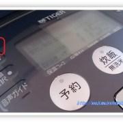 電気炊飯器 IH圧力