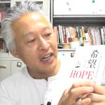 「日本から世界を変えよう」大西つねきの週刊動画コラムvol.27