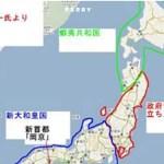 IBM5100の謎:ジョンタイターは2038年問題を回避するために・・・2020年の日本地図がなぜ?