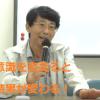 故飯島秀行先生の語録より:農業と病気について