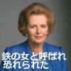 日本は、韓国に竹島を実行支配されたり 北朝鮮にミサイルで脅されたりして、平和とは言えない状況でした。なぜ?政治屋は憲法を長年放置してたのか?