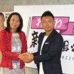 ■「れいわ新選組」の選挙への立候補預定者 二人目、決まる・・・「女装の」安冨歩さん