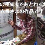 ■竹取翁博物館・国際かぐや姫学会:超古代文明631回~640回の動画まとめ
