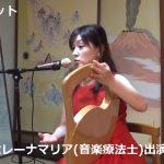 ■竹取翁博物館・国際かぐや姫学会:超古代文明671回~680回の動画まとめ