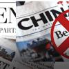 【中国共産党】バノン氏:米国が中共解体を計画済み!2ステップ!