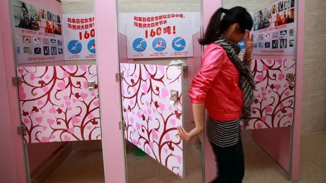 中国女子トイレ
