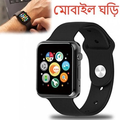 Mobile Watch ‍Sim Support