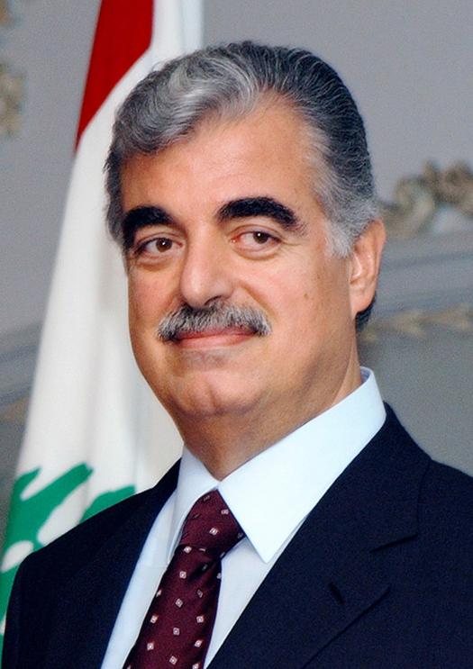 Rafik_hariri_alta