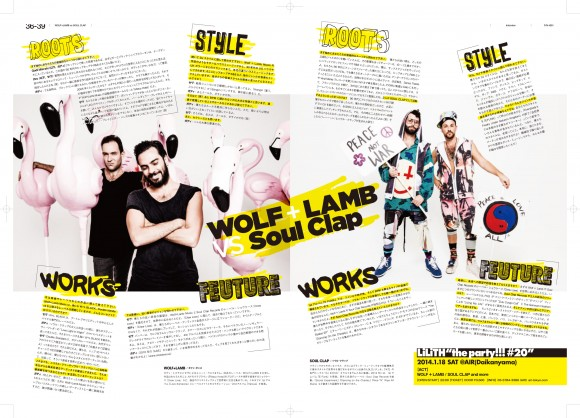 Nightlife Mag Japan covers Wolf + Lamb with Soul Clap