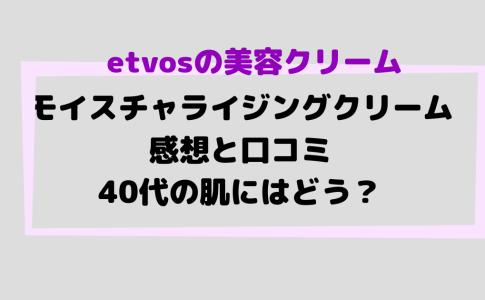 etvoscream2