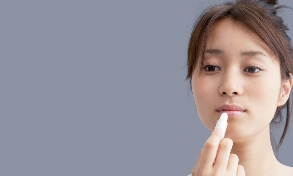 Keep your lips moisturized