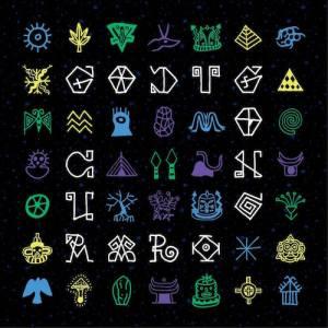 Curaro album cover