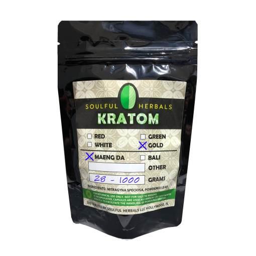 Buy Gold Maeng Da Kratom Powder by the Kilo