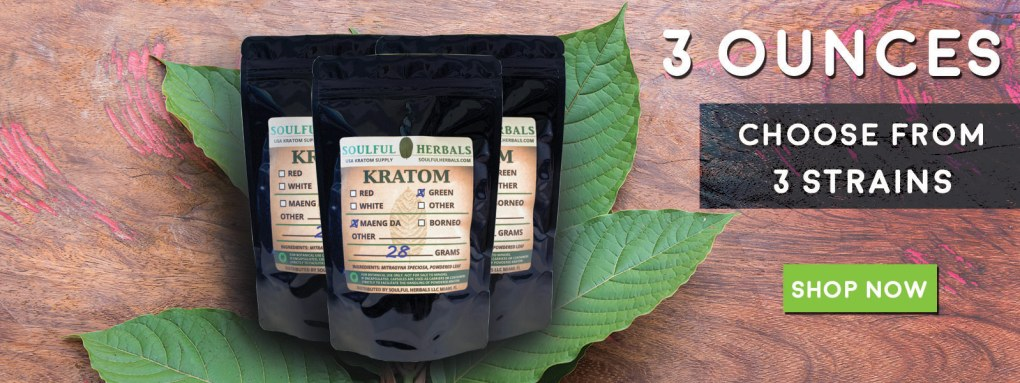 Maeng Da Kratom Sample - 3 Ounce
