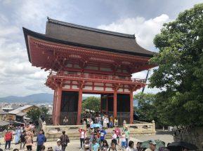 Otowa-san Kiyomizu-dera, an independent Buddhist temple in eastern Kyoto, Japan. Taken by Ervin Corzo.