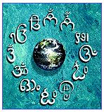 Om World