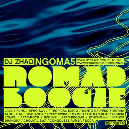 Ngoma5_myspace_front