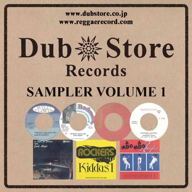 Dub Store Records Sampler Volume One