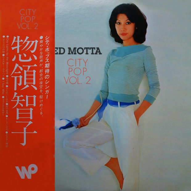 City-Pop-Vol_-2