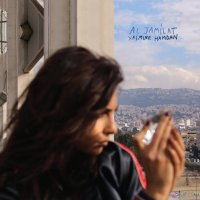 Happy Releaseday: Yasmine Hamdan  – Al Jamilat