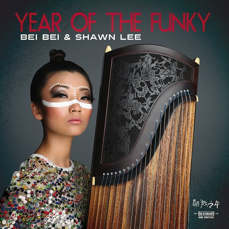 Happy Releaseday: Bei Bei 荷蓓蓓 & Shawn Lee - Year Of The Funky // full Album stream