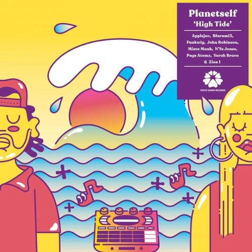 Planetself - High Tide EP - full stream