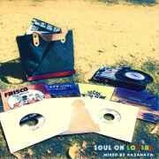 Das Sonntags-Mixtape: Soul on Lovers mixed by Kazahaya