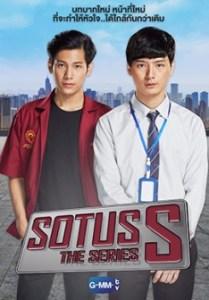 SOTUS S: Season 2