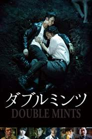 Double Mints