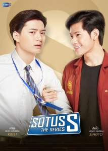 Sotus: The Series: Season 2