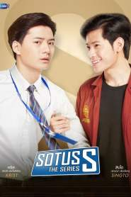 Sotus: The Series: Season 2