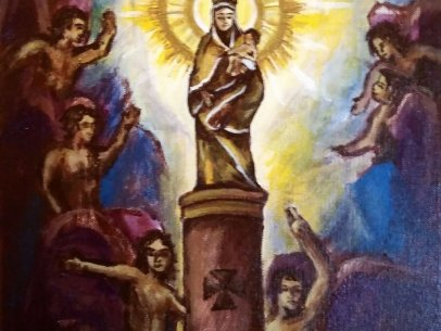Nuestra Señora Del Pillar [Painting]