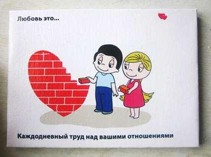 283876086_4_644x461_kartinylyubov-eto-podarok-na-den-sv-valentina-r-m-135h185sm-hobbi-otdyh-i-sport