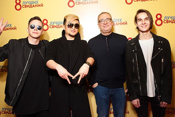 Меладзе и MBand на премьере в Москве