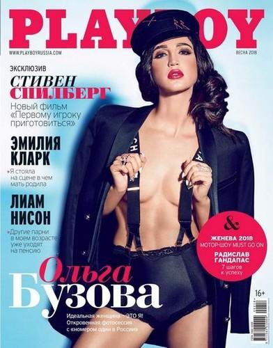 Бузова разделась для обложки Playboy — фото