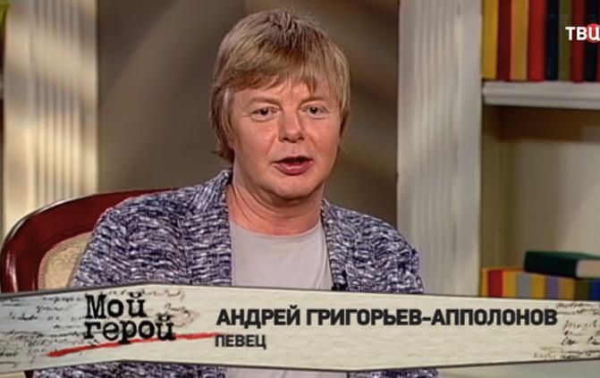 «Иванушка» Григорьев-Апполонов шокировал постаревшим видом — фото