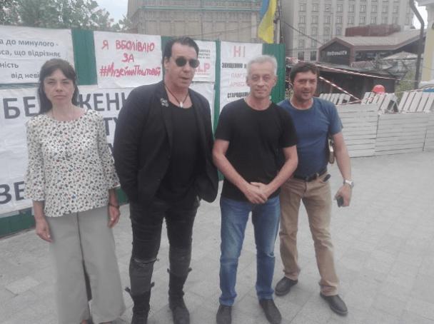 Солист Rammstein прилетел на встречу с Лободой? Фото