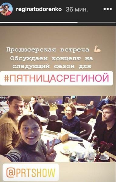 Регина Тодоренко вернулась на работу через 2 недели после родов — фото