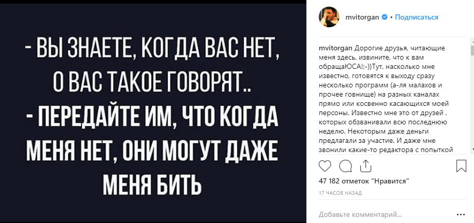 Виторган дал понять, что не считает Собчак близким человеком