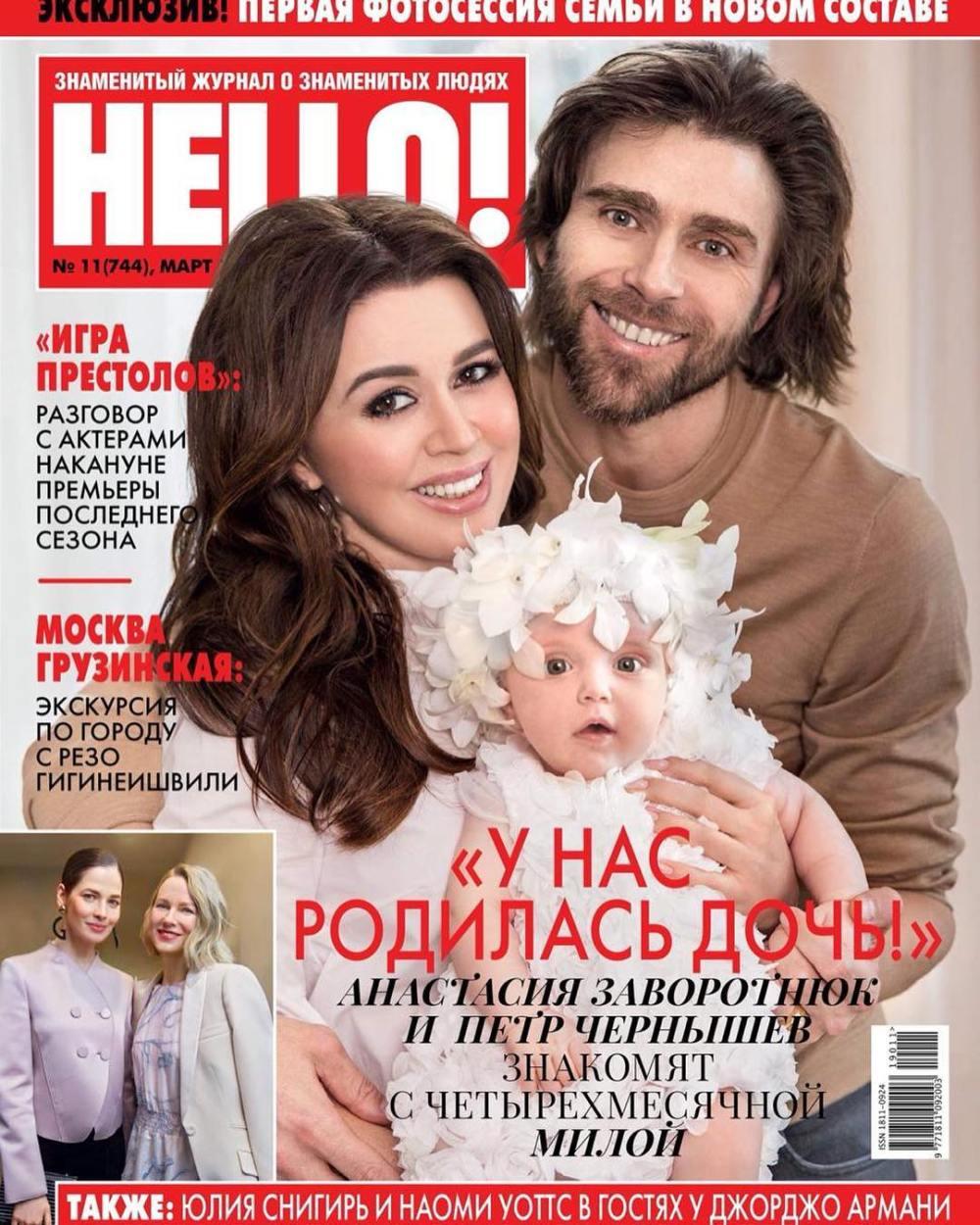 47-летняя Анастасия Заворотнюк родила третьего ребенка — фото