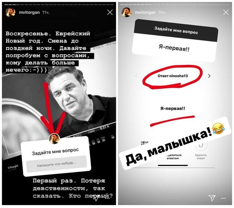 Максим Виторган показал свою «малышку» Нино — фото